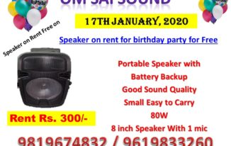 17th January, 2020 get Sound free for birthday party