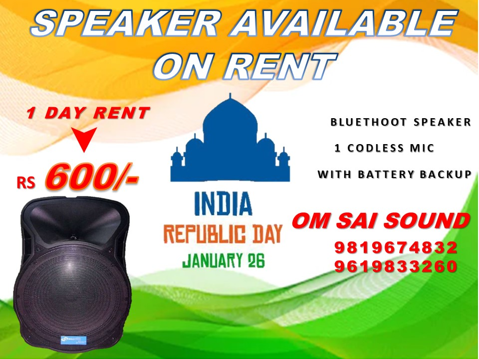 Speaker available on rent for republic day
