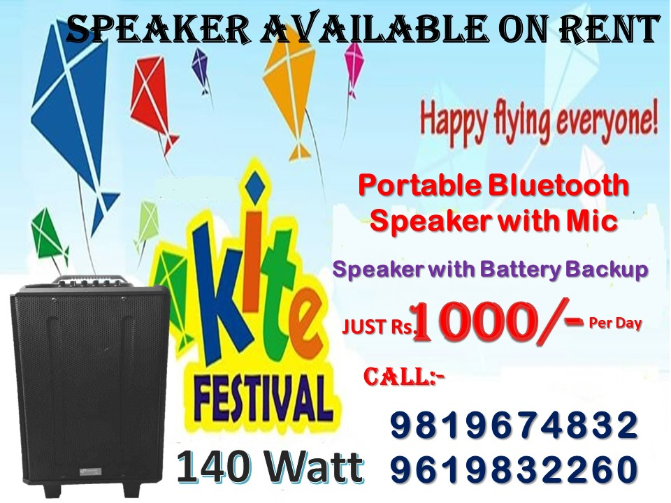 Portable bluetooth Speaker on rent