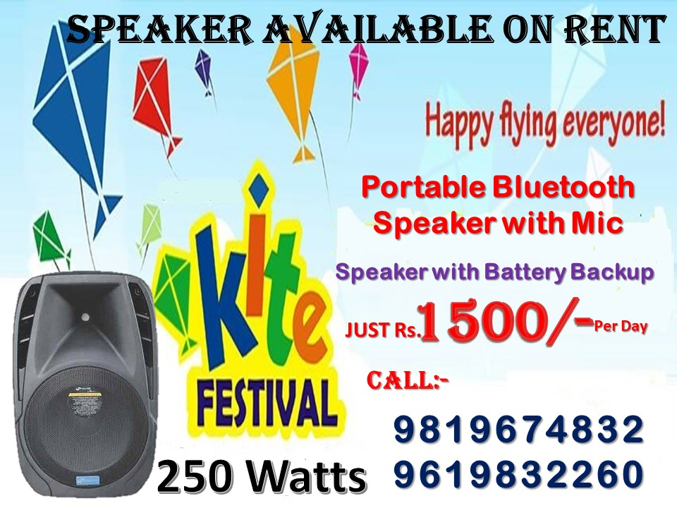 Single Dj top on rent for RS 1500