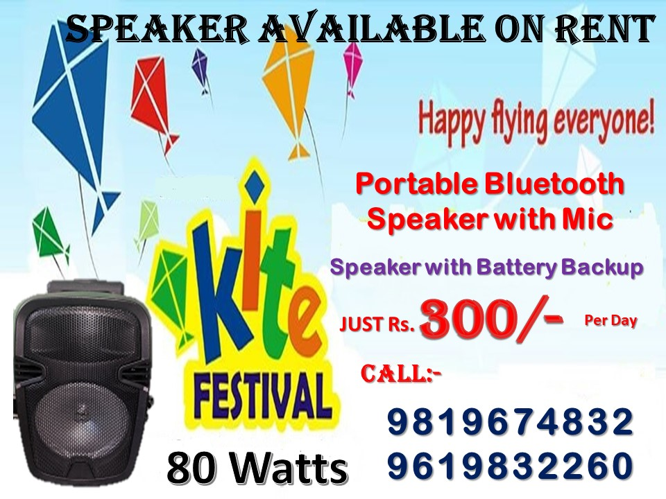 Small speaker for rent RS. 300