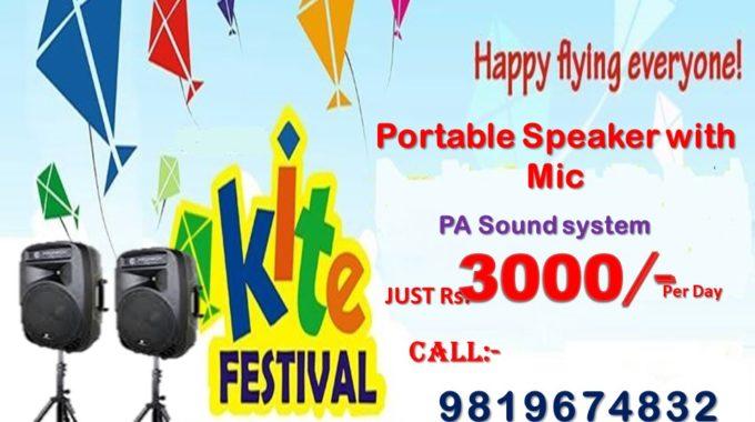 Dj Top available on rent for Makar Sankranti