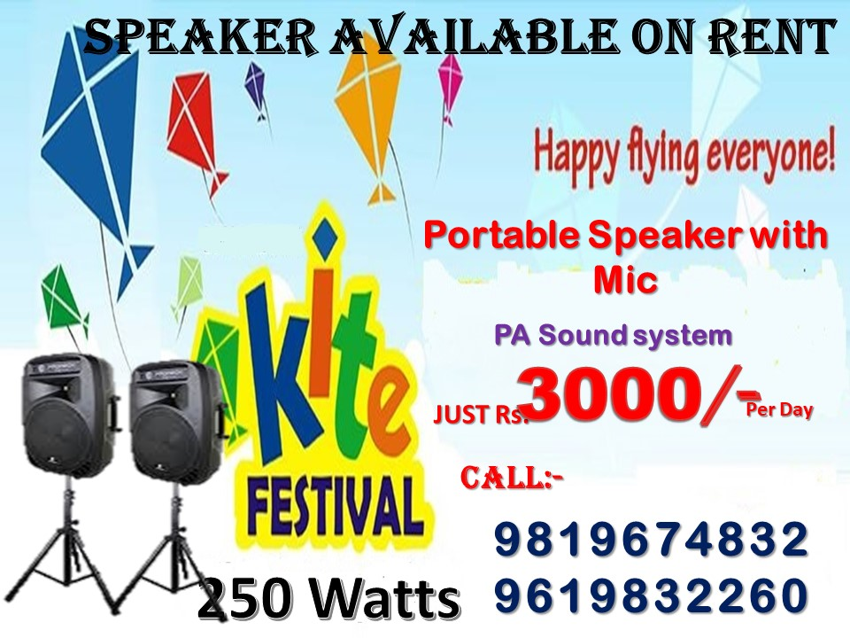 Dj system available on rent