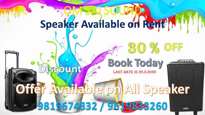 Holi offers 2020 discount Upto 30%