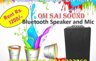 Bluetooth speaker for holiday on rent
