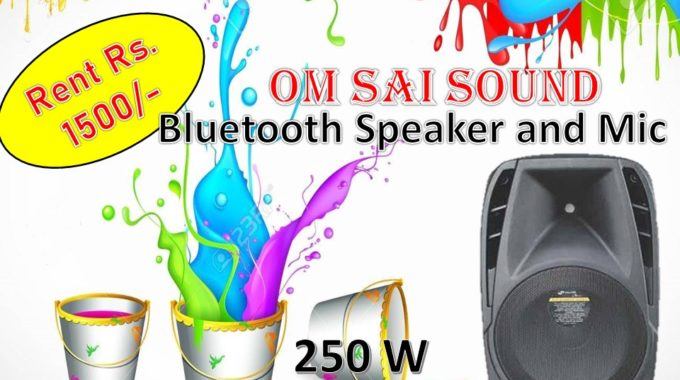 dj sound for holi on rent