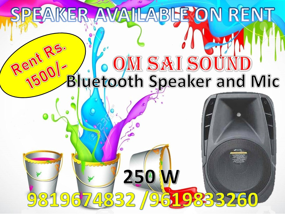 dj top for holi on rent