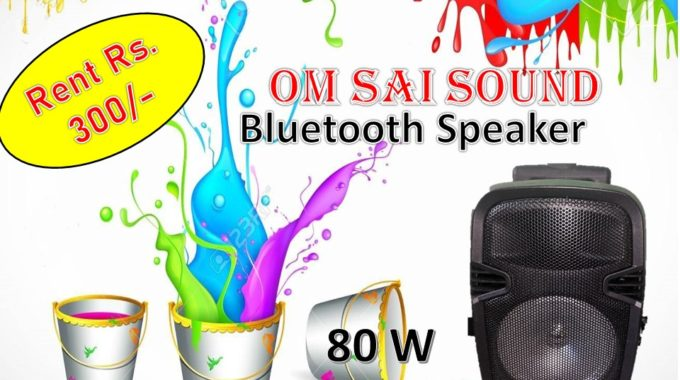 Sound on rent in Borivali west