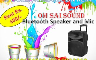 Holi festival of colors speaker available on rent