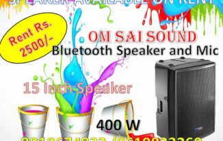 Dj speaker on rent in Borivali