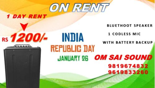 Sound on rent for speech on Republic day