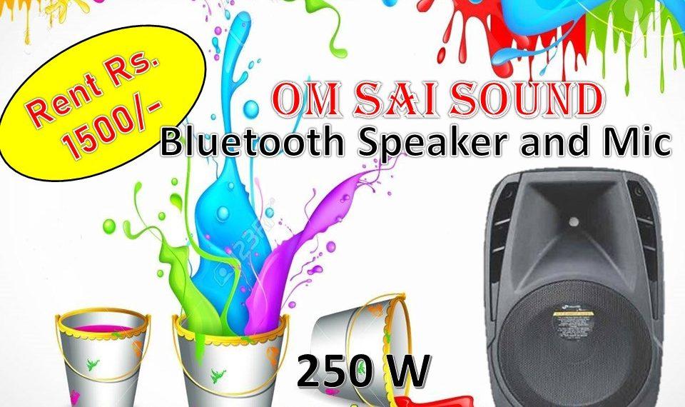 best Sound system on Rent